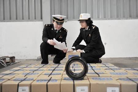 china_customs