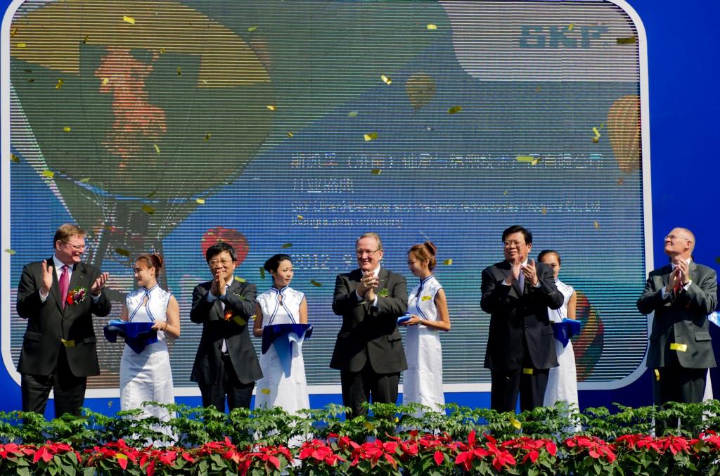 SKF Jinan plant opening