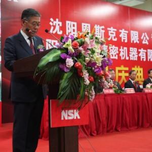 Opening_ceremony_china_Otsuka