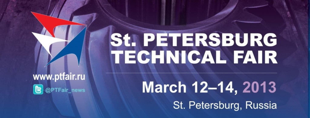 st petersburg tech fair